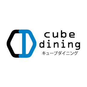 cubedining